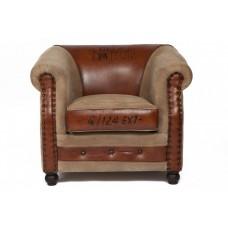 Кресло Secret De Maison «Appareil» (mod. M-8119) (Коричневый)