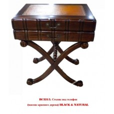 Столик под телефон RC 3215