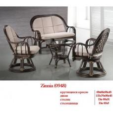 Комплект Zinnia