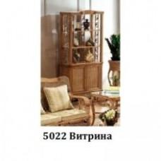Витрина 5022