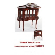 Чайный столик FO 9069